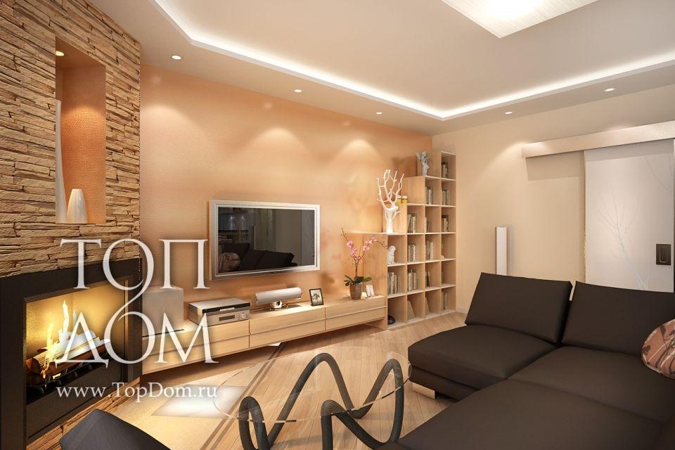 Ремонт квартиры дизайн фото зала